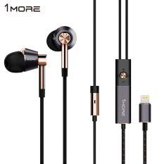 1MORE Triple Driver In-Ear E1001